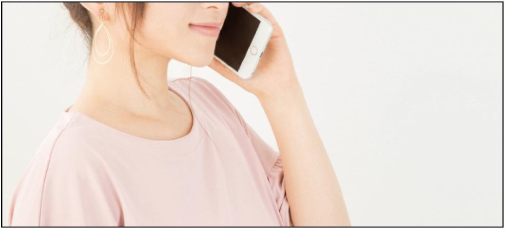 電話の様子|成人式の振袖・着物|安城市の きもの和楽 かね宗|着付・レンタル